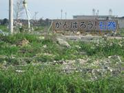 京都麻織物 リネンシーツ 被災地へお届け写真